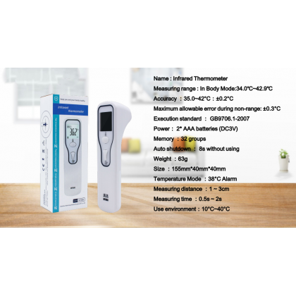 WT088 Mini Handheld Infrared Hand Thermometer Gun Straight Forehead Non Contact Infrared for SOP MCO Baby / Kids / Adults / Family / Office / Restaurant / Studio / Classroom / Indoor / Outdoor / Event / Function / Home