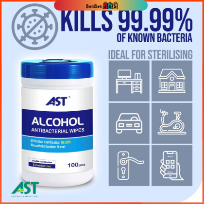 AST 75% Alcohol Antibacterial Wipes Household Baby Wet Tissue outdoor travel/Double sterilization/Kills 99.99% Germs 75巴仙酒精杀菌 湿纸巾