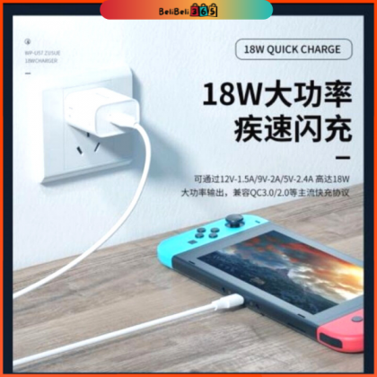 WK Design WP-U57 QC3.0 18W Maxspeed Fast Charger快充三角插座 Efficient charging with safety output