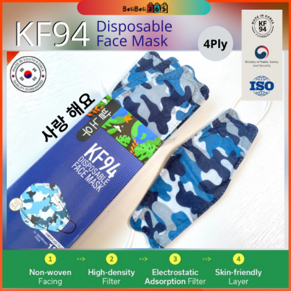 KF94 Camouflage Disposable Face Mask 4ply韩版彩色印花立体口罩Adult Willow Leaf Printing Three-dimensional protective breathable