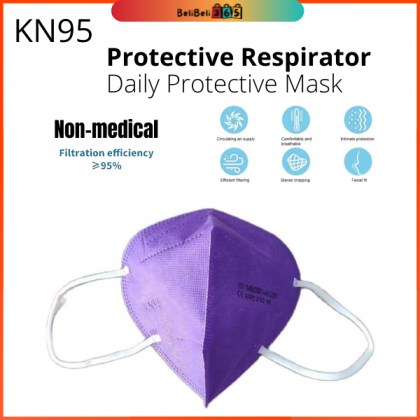 KN95 Daily Protective Non-medical Mask3D立体防护口罩 Protective Respirator Filtration efficiency 95%
